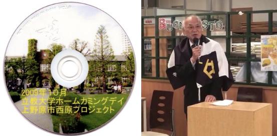 思い出DVD・動画館のイメージ
