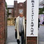 "<span class=""title"">私と立教セカンドステージ大学     10期生 横堀一男</span>"
